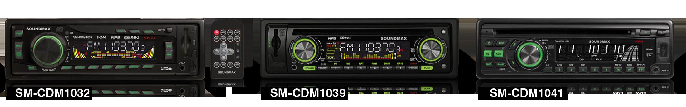 ...Soundmax повторно выводит на рынок три модели автомобильных CD/MP3/WMA-ресиверов SM-CDM1032, SM-CDM1041, SM-CDM1039.